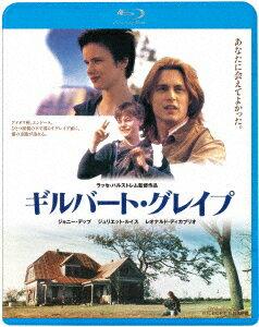 ギルバート・グレイプ【Blu-ray】
