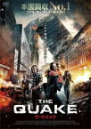 THE QUAKE/ザ・クエイク [ クリストファー・ヨーネル ]