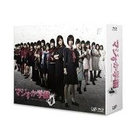 マジすか学園4 Blu-ray BOX【Blu-ray】