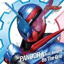 Be The One (CDのみ) [ PANDORA ]
