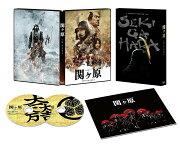 関ヶ原 豪華版【Blu-ray】