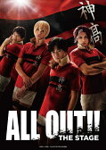 ALL OUT!! THE STAGE【Blu-ray】 [ 原嶋元久 ]