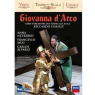 【輸入盤】Giovanna D'arco: Leiser & Caurier Chailly / Teatro Alla Scala Netrebko F.meli Alvarez画像