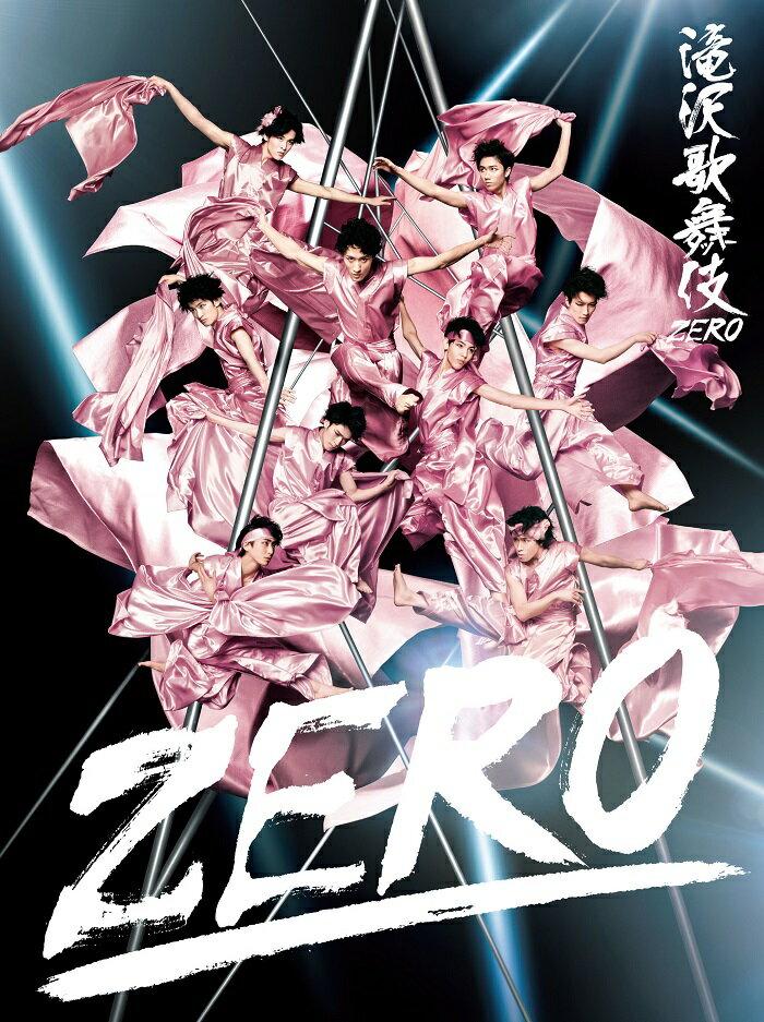 滝沢歌舞伎 ZERO 初回生産限定盤