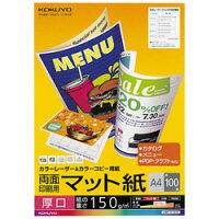 コクヨ レーザープリンタ用紙 両面印刷用 マット紙 A4 厚口 100枚 LBP-F1310