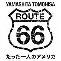 山下智久 ROUTE 66 たった一人のアメリカ DVD BOX ディレクターズカット・エディション