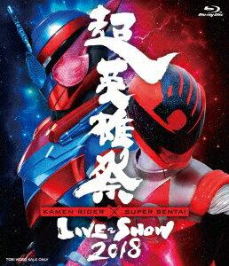 超英雄祭 KAMEN RIDER×SUPER SENTAI LIVE & SHOW 2018【Blu-ray】画像