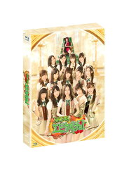 【楽天ブックスならいつでも送料無料】SKE48 エビカルチョ!Blu-ray BOX 【Blu-ray】 [ SKE48 ]