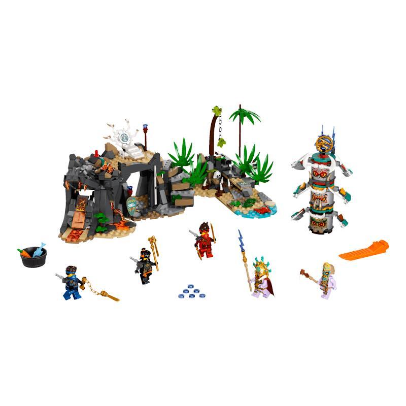 レゴ ガーディアンキャンプ 71747