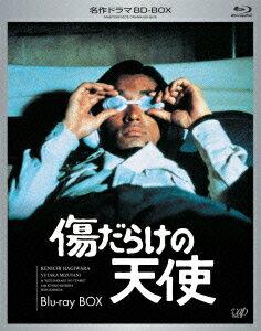 【楽天ブックスならいつでも送料無料】傷だらけの天使 BD-BOX【Blu-ray】 [ 萩原健一 ]