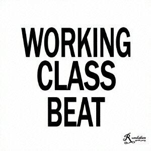 Workingclass Beat画像