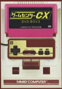 ゲームセンターCX DVD-BOX3 [ 有野晋哉 ]