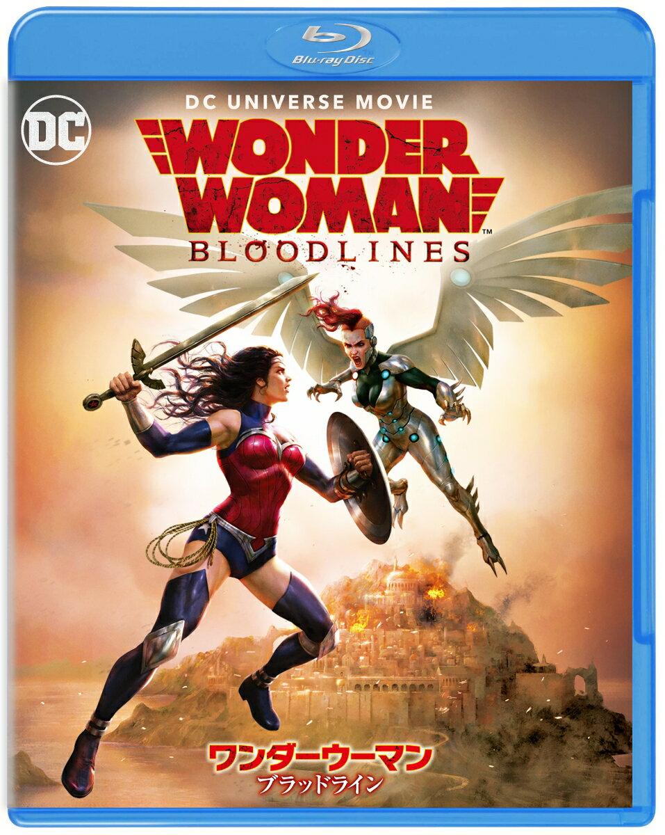 ワンダーウーマン:ブラッドライン【Blu-ray】画像