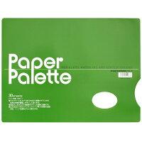 マルマン スケッチブック ペーパーパレット 230X306mm PA4