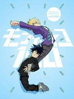 モブサイコ100 vol.002【Blu-ray】