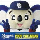 ドアラ 2009カレンダー