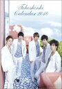 【入荷予約】 東方神起 カレンダー 2010