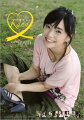 【入荷予約】 倉科カナ カレンダー 2011