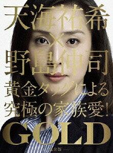 【楽天ブックスならいつでも送料無料】GOLD DVD-BOX [ 天海祐希 ]