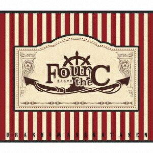 Four the C (初回限定盤A CD+DVD)画像