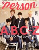TVガイドPERSON(vol.85)