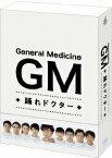 GM〜踊れドクター DVD-BOX [ 東山紀之 ]