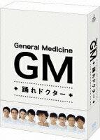 GM〜踊れドクター DVD-BOX