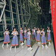 恋落ちフラグ (初回限定盤B CD+DVD)