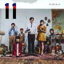 【楽天ブックスならいつでも送料無料】11 (初回限定盤 CD+DVD) [ キリンジ ]
