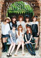 【入荷予約】 モーニング娘。 カレンダー 2011