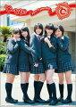 【入荷予約】 ℃-ute カレンダー 2011