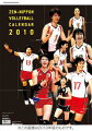 【入荷予約】 全日本バレーボール カレンダー 2011