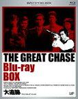 大追跡 THE GREAT CHASE BD-BOX【Blu-ray】 [ 加山雄三 ]
