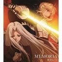 【送料無料】【抽選でサイン色紙プレゼント!】MEMORIA(アニメ盤)(CD+DVD)