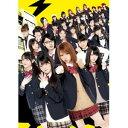 数学□女子学園 DVD-BOX [ 田中れいな ]