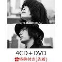【先着特典】20th Anniversary Special Box (完全生産限定盤 4CD+DVD+グッズ) (LOVE PSYCHEDELICO特製チケットホルダー付き) [ LOVE PSYCHEDELICO ]