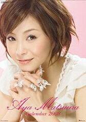 【送料無料】松浦亜弥 2008カレンダー
