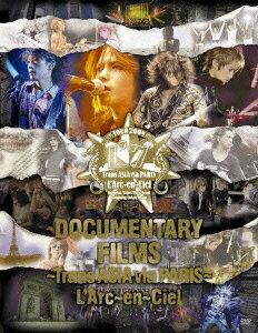 DOCUMENTARY FILMS 〜Trans ASIA via PARIS〜画像