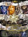 DOCUMENTARY FILMS ?Trans ASIA via PARIS? [ L'Arc-en-Ciel ]
