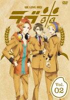 ラブ米ーWE LOVE RICE- 2巻