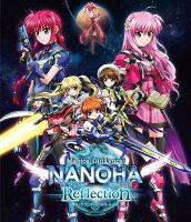 魔法少女リリカルなのは Reflection【Blu-ray】