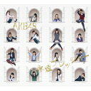 永遠プレッシャー <TYPE-A>(CD+DVD) [ AKB48 ]