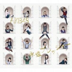 永遠プレッシャー(Type-A CD+DVD)