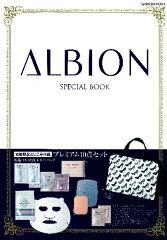 【送料無料】ALBION SPECIAL BOOK [ 学研教育出版 ]