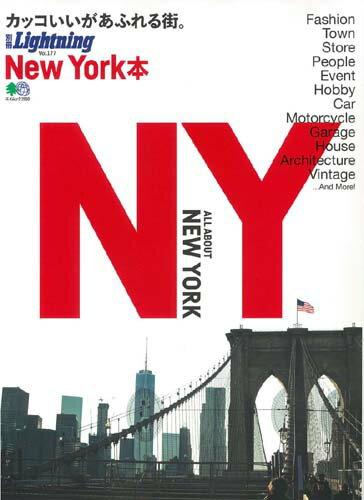 New York本画像