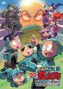 「忍たま乱太郎」20年スペシャルアニメ 忍術学園と謎の女 これは事件だよ〜!の段 [ 高山みなみ ]