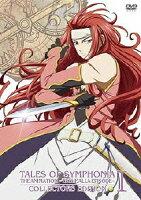 OVA テイルズ オブ シンフォニア THE ANIMATION テセアラ編 コレクターズ・エディション 第1巻