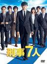 刑事7人 V DVD-BOX [ 東山紀之 ]