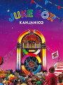 JUKE BOX(初回限定盤A CD+DVD)