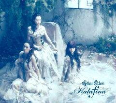 【送料無料】After Eden(初回限定CD+DVD)